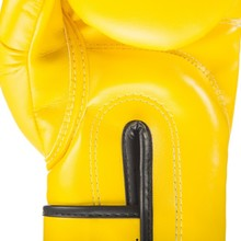 "Rękawice bokserskie FAIRTEX BGV14 (yellow/black piping) ""Microfiber"" ""K"""