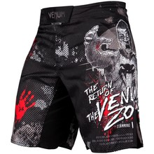 Spodenki szorty treningowe Venum Zombie Return - Black